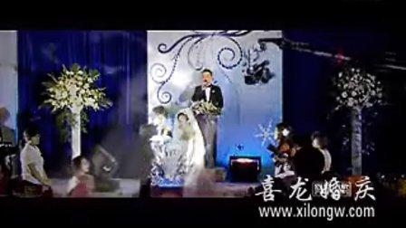 建德喜龙婚庆 QQ799834746
