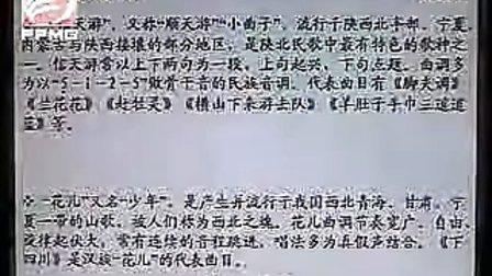 【中小学音乐】江苏省第六届中小学音乐评优课视频专辑