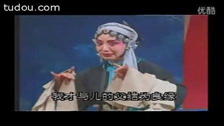 蒲剧曲牌花好月圆简谱