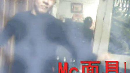mc面具中秋佳节演绎另类玲珑塔