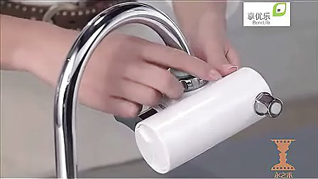 4,享优乐7芯级净水器安装演示