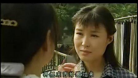 末路1997又名中国刑侦1号案-第5集