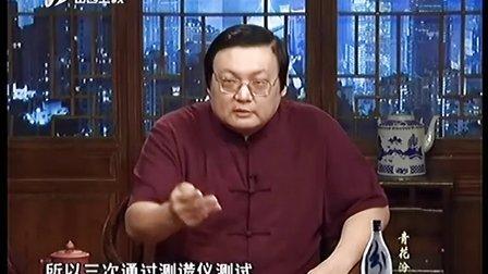140126 老梁故事汇