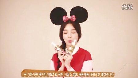 Davichi-姜敏京-DHC 拍摄广告故事花絮【超清】相关的图片