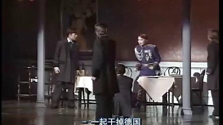 【字幕】1996雪组宝塚_伊丽莎白_02一路真辉高嶺ふぶき轟悠花總