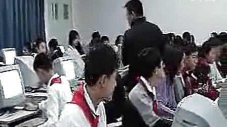 七年级信息技术优质课视频《目录动画制制》视频课堂实录