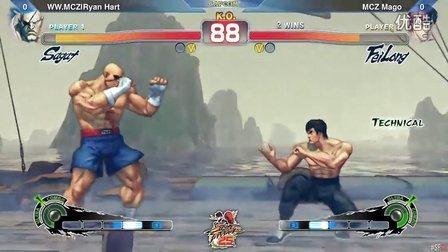 英国25周年大赛 街霸4ae 败组决赛 ryan hart (sagat) vs mago (飞龙)
