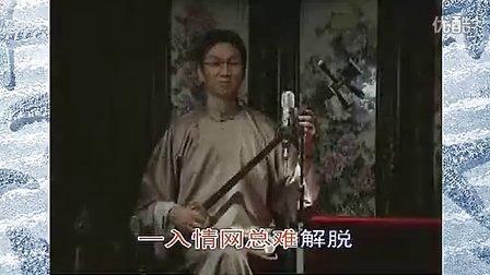 评弹开篇 离恨天 杨剑忠(流畅)_512x288_2.00M_h.