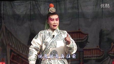 魏县四股弦刘秀封宫(贾艳梅 申海霞)
