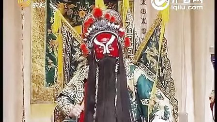 山东梆子征兆选段 主演:雷振海