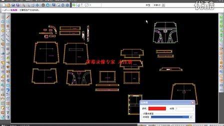 汉邦箱包软件教学视频 结构图