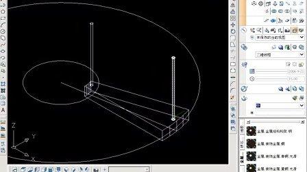 cad室内设计教程