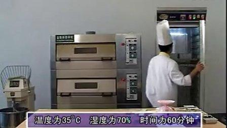【火】鸡蛋土司面包做法_家庭面包制作视频