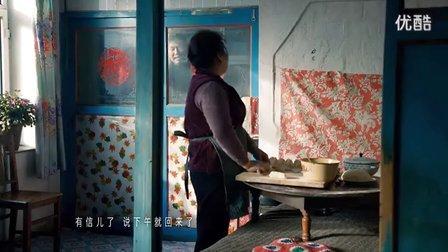 央视春节系列公益广告《回家篇》之《家乡的滋味》图片