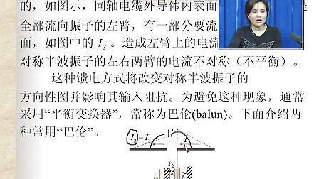 视频: 注册会计师 CPA考试 会计8 张志凤 Q2622030113