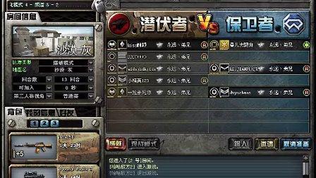 CF穿越火线 沙漠灰BUG 卡箱子3【永远丶弟兄】录制
