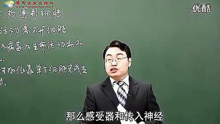 【黄冈中学】高中生物生物必修二-第1章第1节从生物圈到细胞