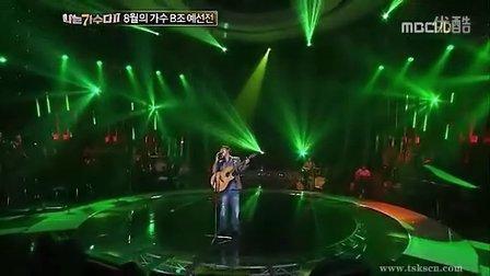 我是歌手2 卞真燮 - 雨和你 (中字)