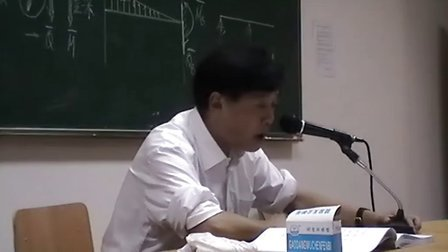 影视后期制作培训网课