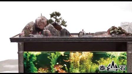 泰石文化 山水组合生态鱼缸