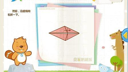 简易折纸相框步骤图解
