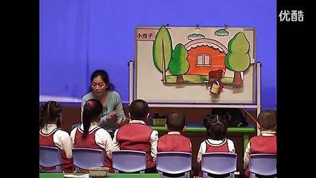 【老师网】试看版 幼儿园示范课 大班语言《果酱小房子》 幼儿园公开