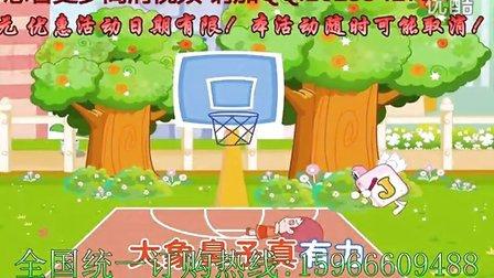 儿童英语动画片 迪士尼英语动画片 幼儿英语动画片