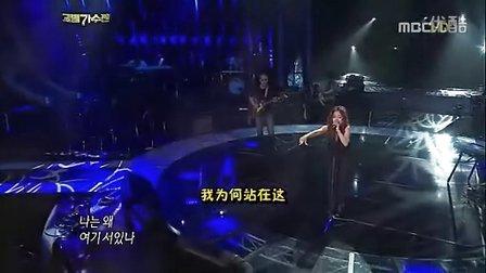 我是歌手2 韓英愛 - 愛過之後 (中字)