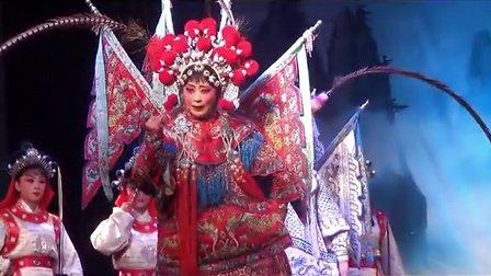 婺剧反皇城全本(字幕版)