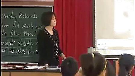 课题:《Holiday postcards》深港版 李老师 小学五年级英语优质课展示