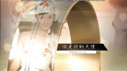 戒指婚礼唯美婚礼开场预告视频制作浪漫温馨婚纱MV