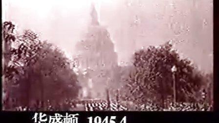 世界大战100年 第六部 越南战争全程实录01