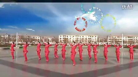 临盘立华广场舞 恭祝大家新年好 正面