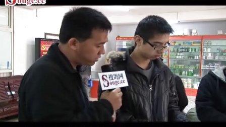 搜鸽网2012武汉湖北金沙国际第四届秋季千元视频费德勒图片