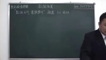 田佰涛笔记本电脑维修猪肉视频-播单-优酷教程抄步骤视频图片