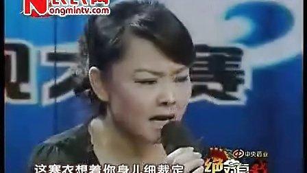 河北梆子孟姜女选段