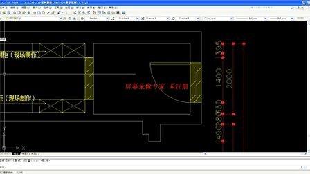 cad施工图纸与施工工艺视频教程第5讲