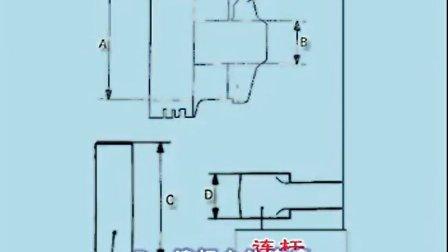 奇瑞东方之子汽车维修技术04