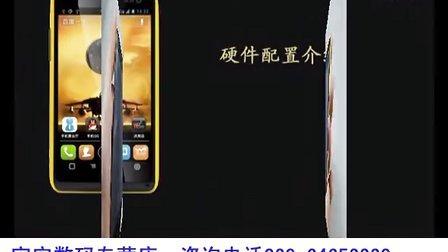 天语W806 宜安数码独家视频评测