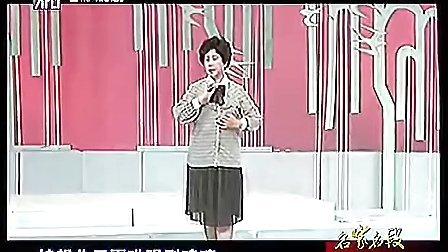 名家名段 著名沪剧表演艺术家杨