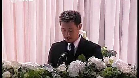 张国荣葬礼仪式现场视频!!_标清