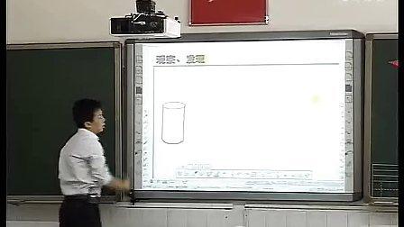 小学二年级信息技术,《画出立体感、空间感》教学视频义务教育课程标准实验教科书邓木星优质课视频