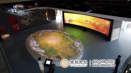 展厅多媒体电子互动投影沙盘,3D立体投影沙盘,规划电子沙盘制作,3D弧幕投影-青海油田弧幕电子沙盘