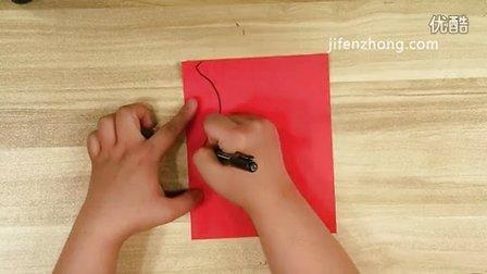 儿童剪纸之水壶
