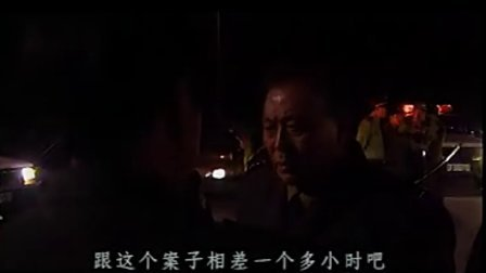 末路1997又名中国刑侦1号案-第1集