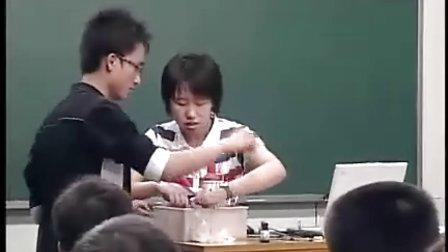 自主学习 新课程高中化学课例示范
