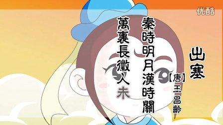 深圳乐教乐学:《一起学习乐园宣传片》