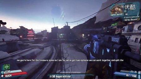 【无主之地2】斯嘉丽船长DLC第一章流程