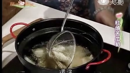 20120816《現代心素派》紅燒苦瓜筍 (板橋大觀:黃美雲師姊)