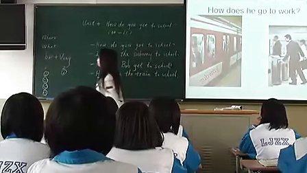 初中八年级英语优质课示范《How do you get to school》 02